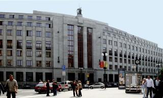 Česká národní banka, někdejší Živnostenská banka