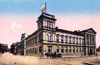 Ministerstvo války, 1879–1885, v současnosti Ministerstvo obrany
